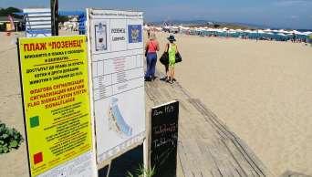 Pláž v Lozenci